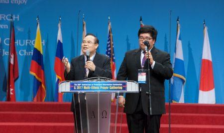 2017 다민족 기도회 (10/29 5PM-9PM)